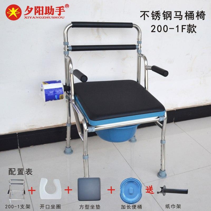 源头工厂批发老人洗澡轮椅不锈钢护理洗澡椅残疾人无障碍养老用品