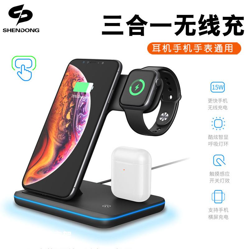 ឆ្នាំ ង សាក ឥត ខ្សែ Three-in-One Wireless Charger for iPhone Huawei 15W PZ139598
