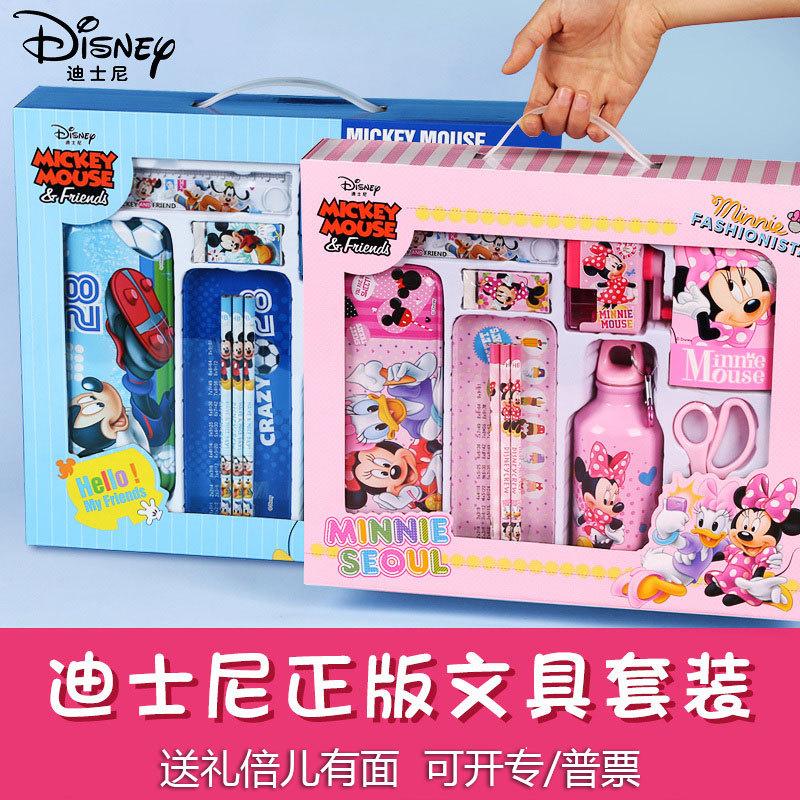 正品迪士尼文具套装女孩小学生文具礼盒男孩卡通米奇儿童学习用品