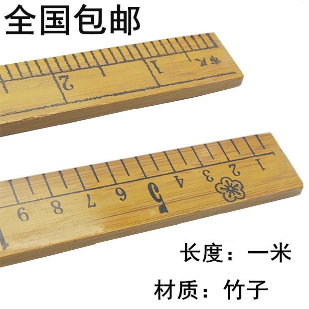 新款1米长服装木质量衣尺双面皮布裁缝服装测量双面刻度厂家供应