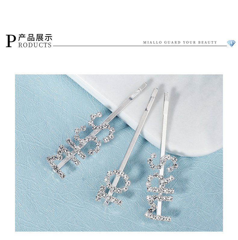 English letter hairpin trend daily bangs word clip simple rhinestone side clip wholesale NHHS244622