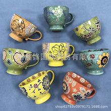 创意手绘大容量马克杯 外贸原单库存五彩陶瓷杯 家用早餐杯水杯