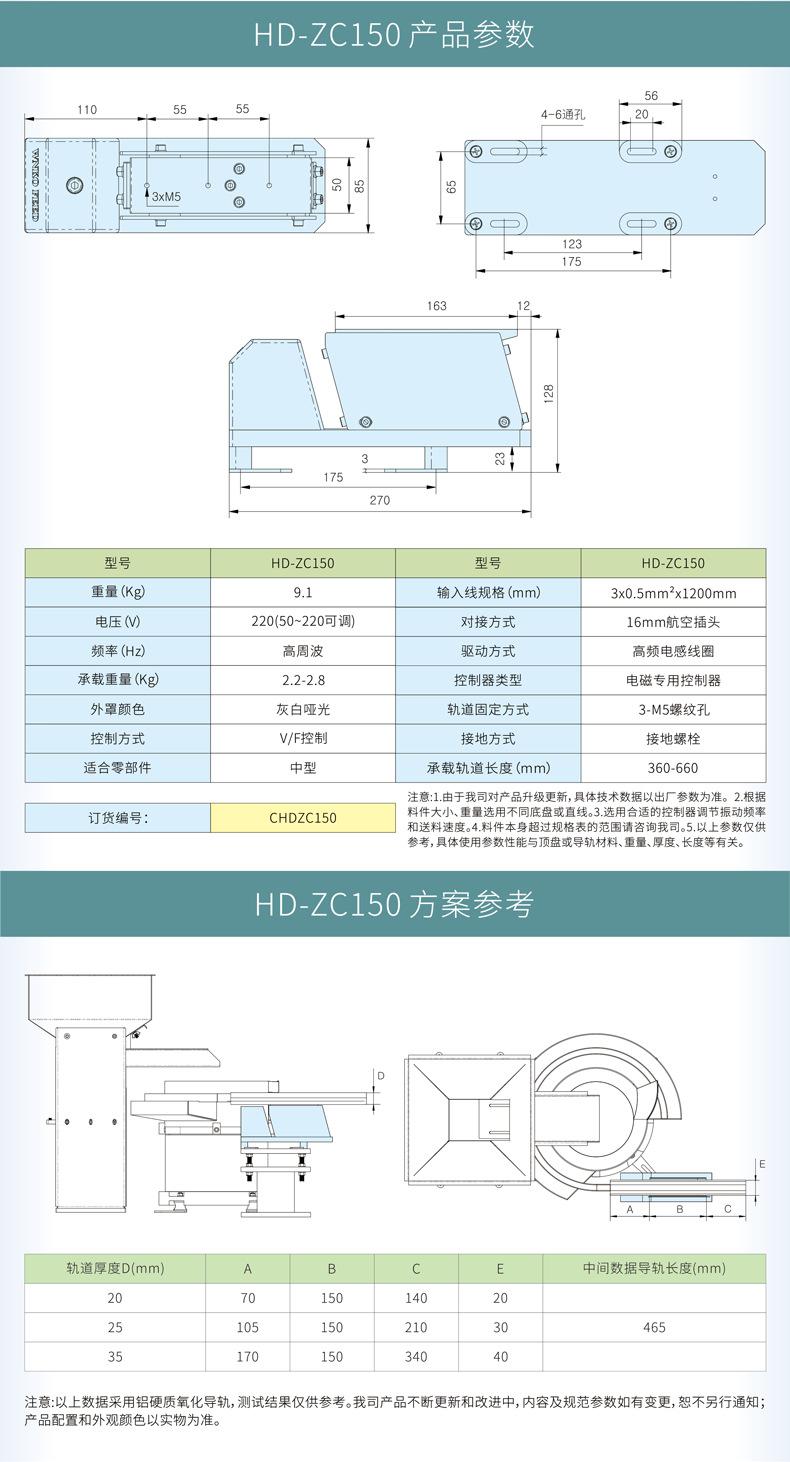 质量好振动底盘自动化送料_振动底盘推荐相关-大连亨力自动化设备有限公司