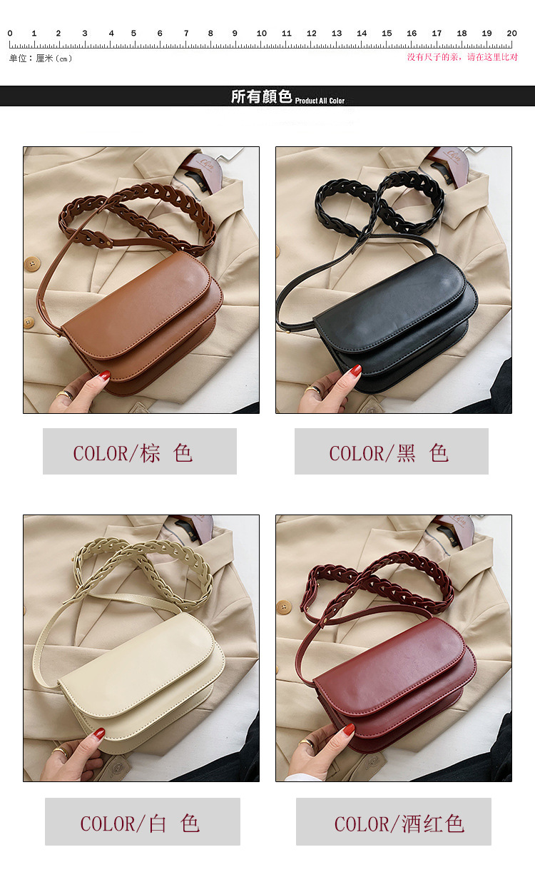 new trendy hand-woven lace shoulder strap underarm bag  NHLH270285