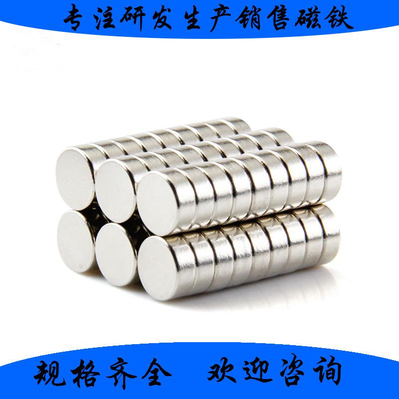 厂家直销圆形稀土永磁磁石 钕铁硼磁铁 定制各种规格吸力强吸铁石