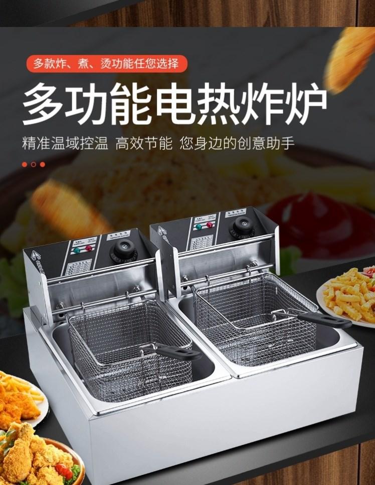 手抓饼机器商用燃气扒炉炸炉一体机油炸锅煮面炉关东煮设备。