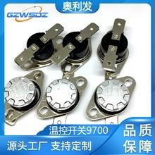 厂家直销KSD301温控开关135 140 145 150温控器热保护器全系列