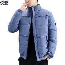 冬季大碼棉衣男士外套2020新款韓版潮中青年加厚短款棉襖