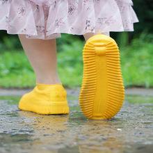 硅胶防水鞋套厂家雨天加厚耐磨男女户外下雨便携防雨鞋套加工定制