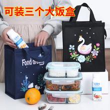 上班带饭的饭盒袋子铝箔加厚午餐包饭盒手提包帆布手拎保温袋
