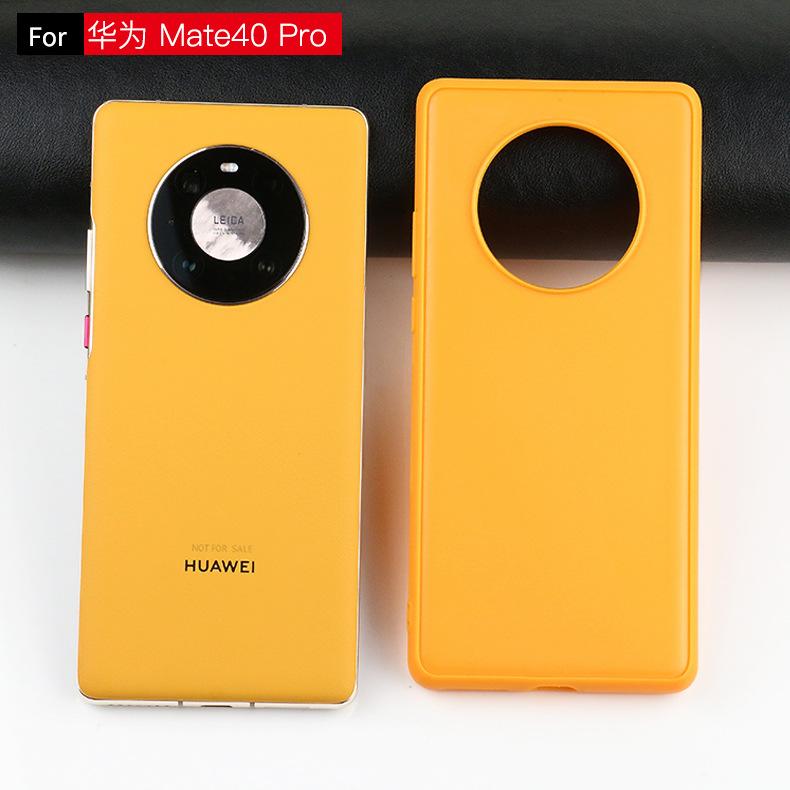 适用华为 mate40 pro手机壳 秋日胡杨官网黄色贴皮素材凹糟二合一