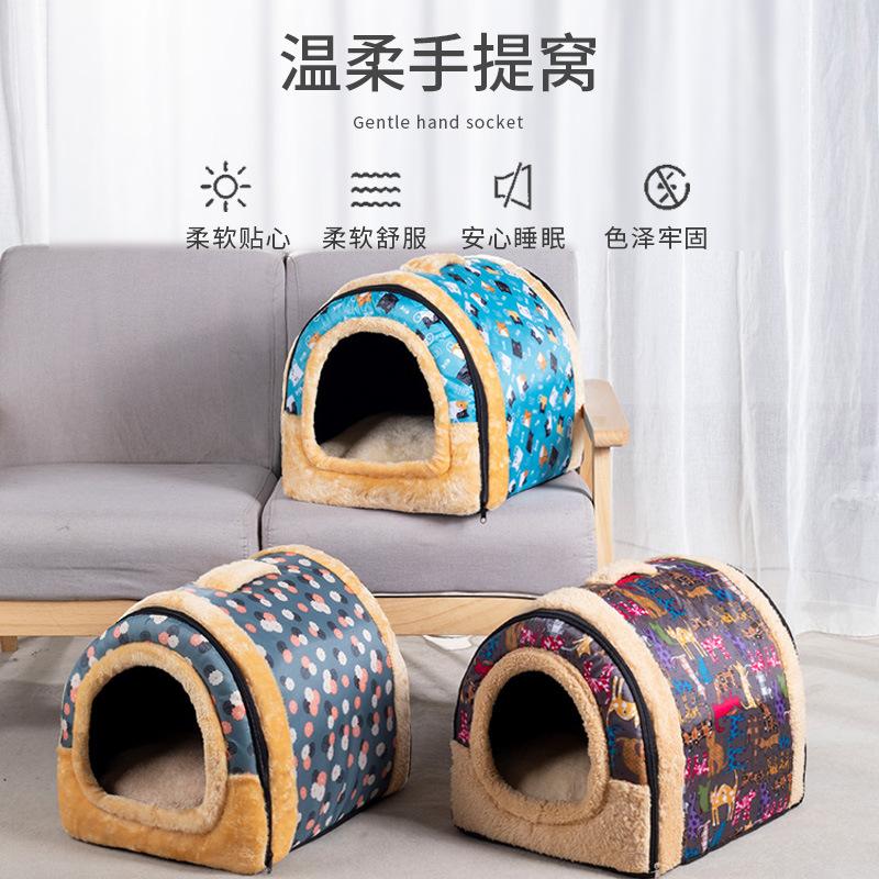 狗窝猫窝四季通用秋冬帐篷窝别墅保暖猫床垫子封闭式宠物用品跨境