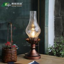 美式乡村复古怀旧台灯中式老上海书房茶室煤油灯结婚庆卧室床头灯