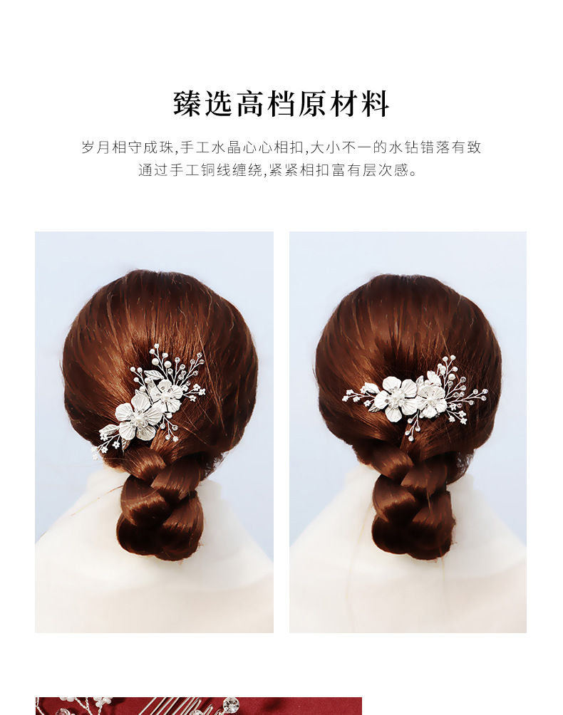 bridal jewelry elegant white flowers pearls combs hand-beaded hair comb wedding wholesale nihaojewelry NHHS229700
