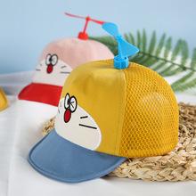 春夏新款儿童帽子防晒遮阳棒球鸭舌帽抖音小叮当竹蜻蜓宝宝网帽