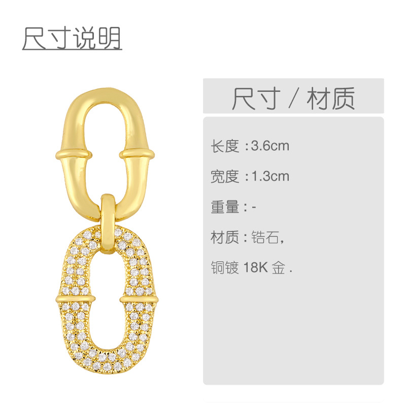 exaggerated micro-inlaid zircon geometric earrings copper-plated real gold jewelry wholesale nihaojewelry NHAS236308