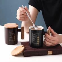 创意木纹陶瓷杯文艺风马克杯商务咖啡下午茶水杯学生情侣礼品杯子