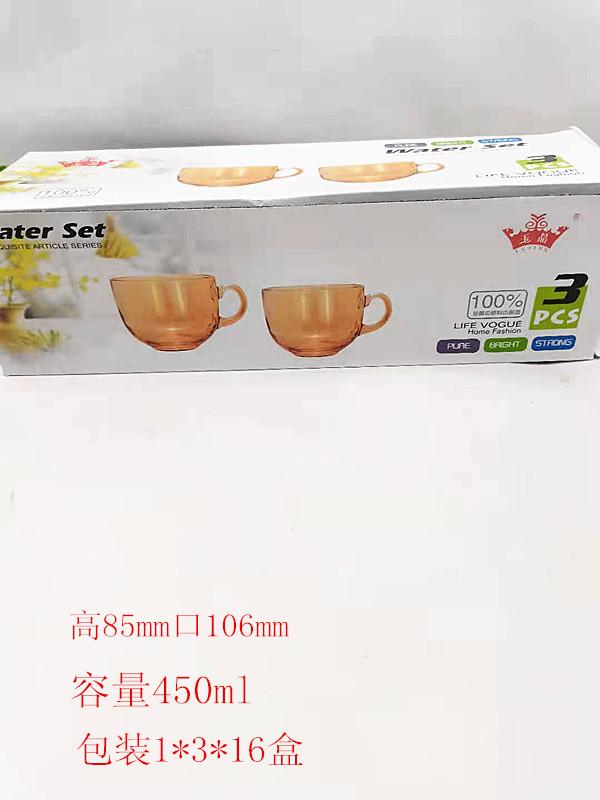 厂价销售玉晶电镀琥珀色牛奶玻璃把杯彩盒三只装款式新颖晶白料