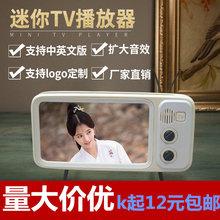 外貿禮品手機抖音同款復古手機電視支架手機屏幕支架OEM藍牙音箱