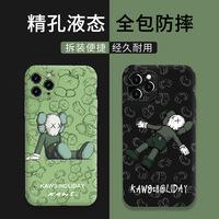 苹果11手机壳液态硅胶适用iphone8plus防摔KAWS个性创意xr潮牌壳
