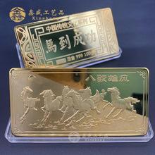 厂家定制24k镀金仿真金条  投资理财收藏金条 AU999生肖摆件金条