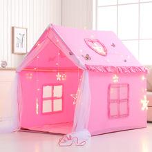 儿童帐篷室内公主ins风玩具屋女孩小房子睡觉分床神器实木游戏屋