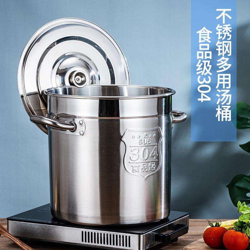 304不锈钢汤桶带盖商用卤锅家用熬汤圆水桶米桶加厚油桶电磁炉用