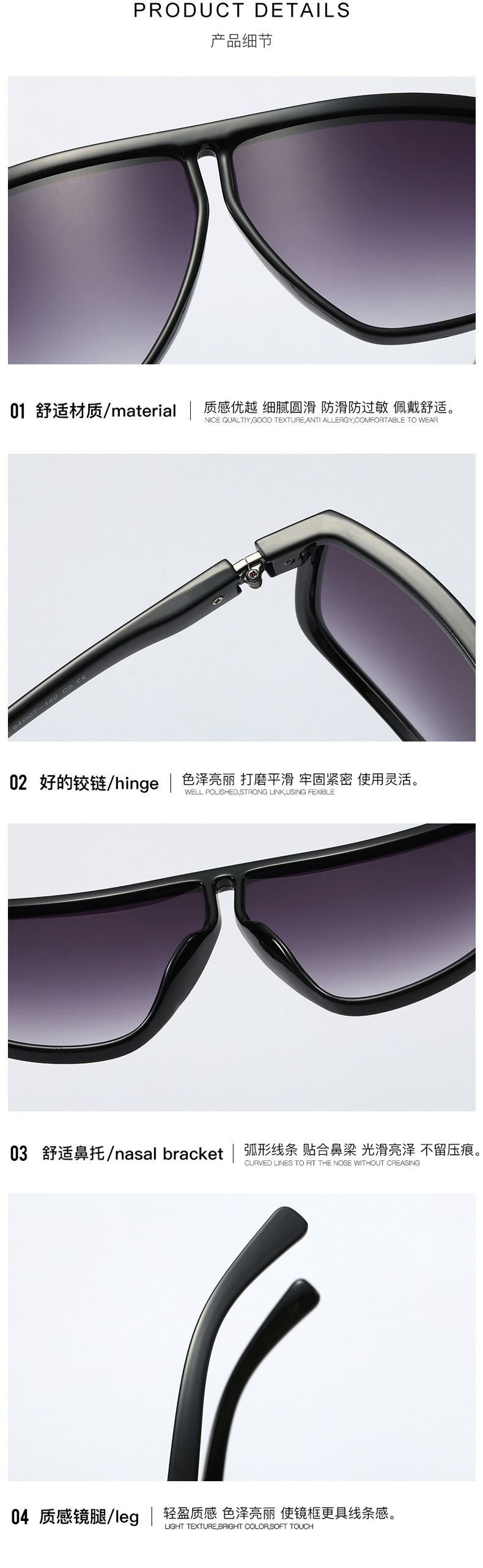 new Trendy style sunglasses classic big square frame retro sunglasses wholesale nihaojewelry NHFY237395