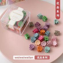 优品系列儿童小抓夹水晶盒装彩色小花发夹豆豆夹盘发夹子商超热卖