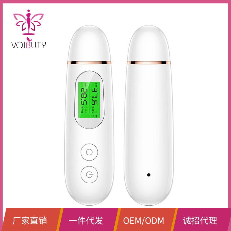 智能皮膚水分檢測儀肌膚水油健康檢測儀熒光檢測筆溫濕度計三合一