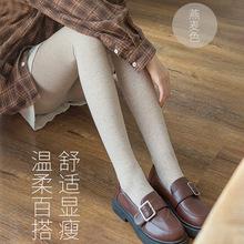 秋冬棉竖条纹一体裤加绒加厚瘦腿裤螺纹日系打底外穿保暖裤袜