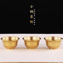 純銅供水杯供佛杯小號八供杯佛前凈水杯敬茶杯供關公財神酒杯包郵