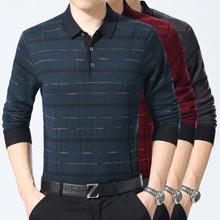 厂家直销2020春季新款男士T恤针织衫商务男式长袖翻领条纹体恤衫