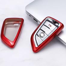 适用宝马钥匙套X5/6 F15/16 G30/11 F48/39 7系 X1汽车钥匙包