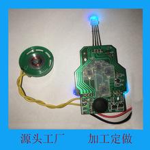 源头厂家设计发光发声玩具礼品电子配件多种音乐机芯灯光尺寸定制