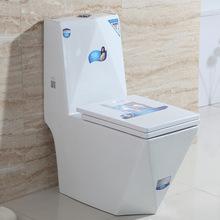 新款家用個性鉆石連體座便器地排墻排工程坐便器節水緩降抽水馬桶