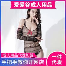 歐美性感誘惑透視網洞吊帶連體衣塑身連體褲女套裝 代理加盟批發