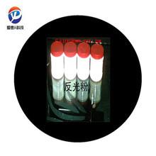 高折射高亮度反光膜专用透明反光粉 灰色400目白色1000目折射光粉