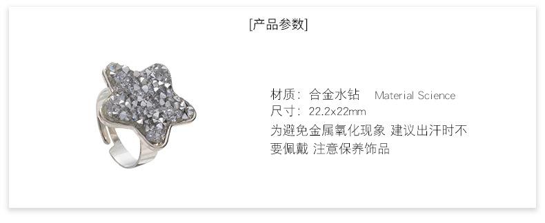 Korean fashion new  rhinestone full diamond pentagram ring  wholesale nihaojewelry NHWF232404