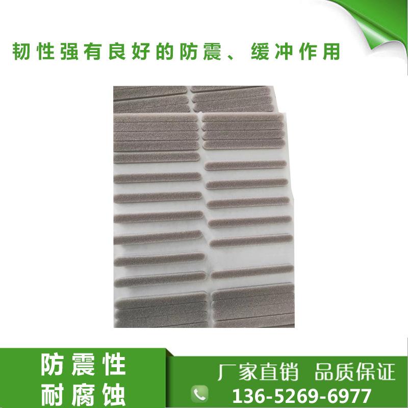 厂家定制海绵型 背胶海绵模切成型  eva泡棉内衬 海绵内衬