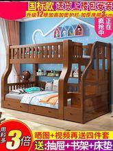 。加固普通1.5双层床两层上下床 多功能大人专用一体式母子韩式90