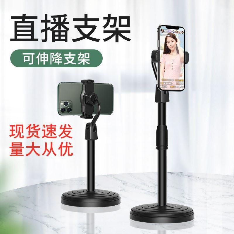桌面相机支架画板托架线上视频手拿双头桌上用教学伸缩杆懒人插地