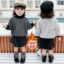 女童仿貂绒毛衣2020新款秋冬装洋气儿童装小童女孩套头加绒打底衫