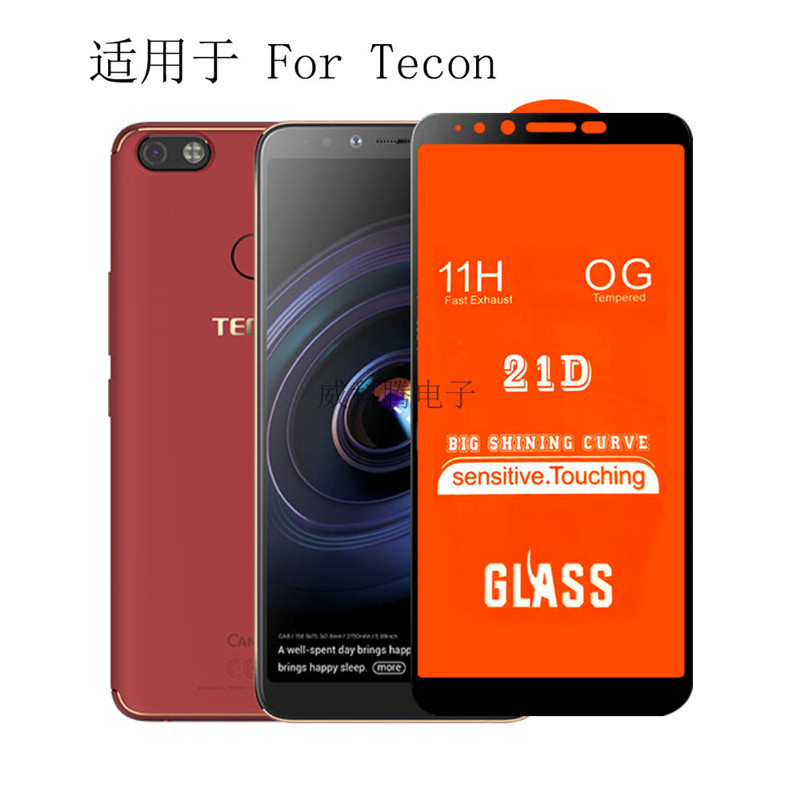 POUVOIR 4 PRO tempered glass screen protector film手机钢化膜