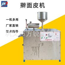 大型商用水加热擀面皮机 多功能土豆粉皮机 全自动擀面皮机价格