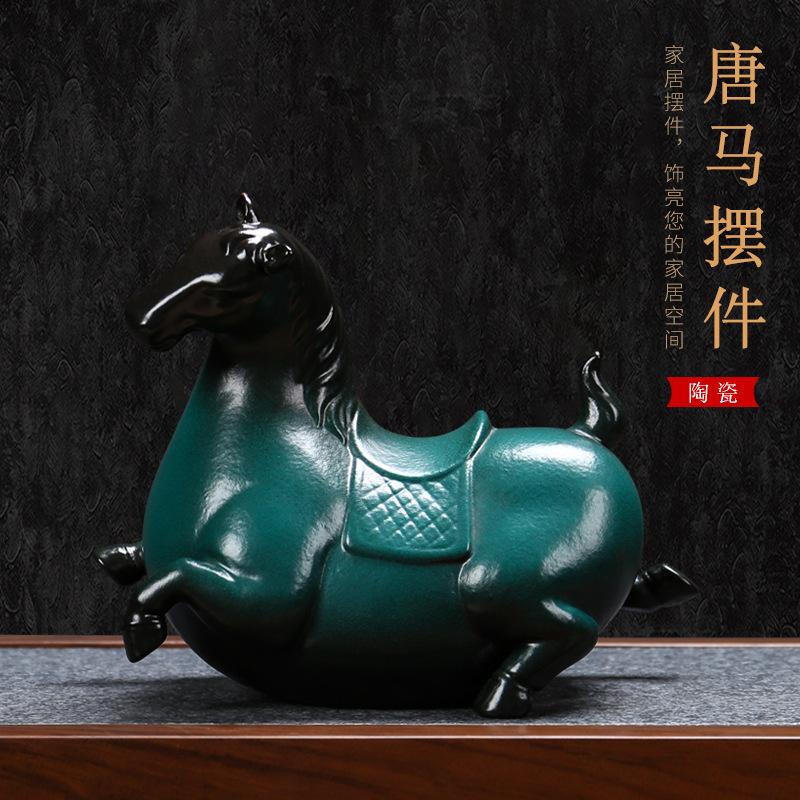 创意陶瓷唐马摆件家居客厅招财办公室生肖羊小工艺品电视柜装饰品