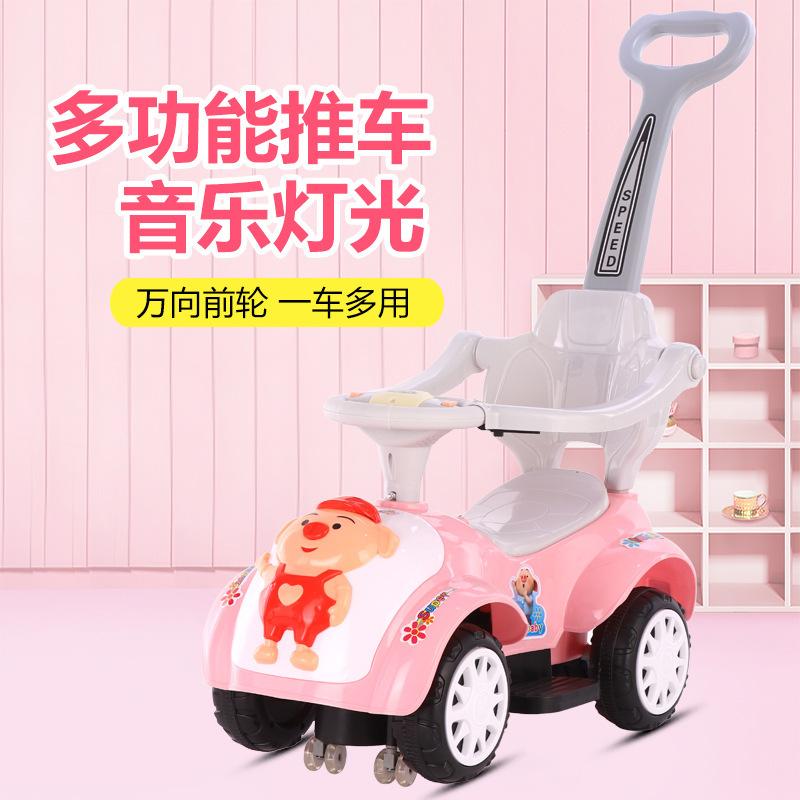 厂家供应儿童滑行车四轮电动车音乐灯光溜溜车手推护栏婴儿推车