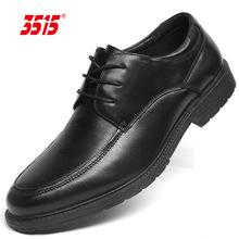 3515强人配发城管男单皮鞋真皮透气商务休闲皮鞋男