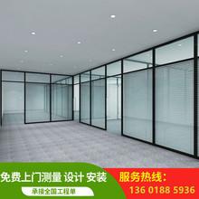 厂家直销办公室玻璃高隔断墙铝合金屏风隔墙板防火钢化玻璃带百叶