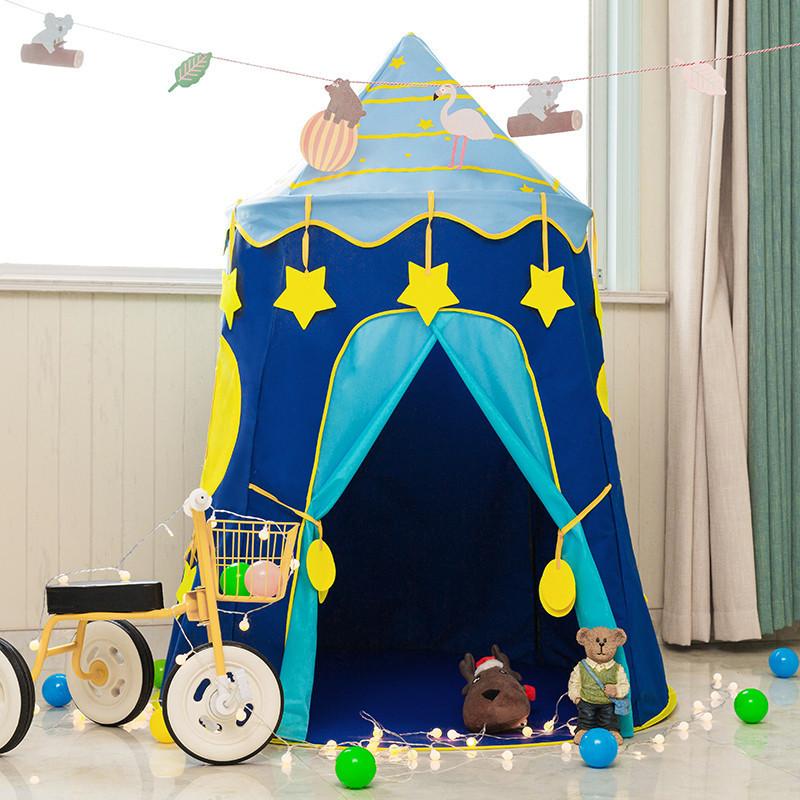 零售后儿童帐篷室内男女孩游戏屋公主城堡过家家蒙古包小房子